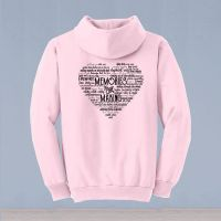 Pullover Hooded Sweater - 2018 Memories in the Making Heart - Pink